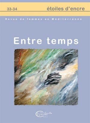Revue 33-34 - Entre temps