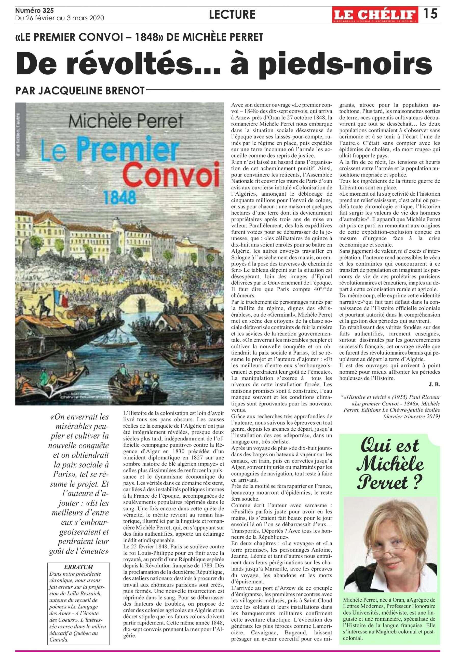 Le Premier Convoi (Seconde édition revue et augmentée) 1