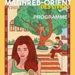 Maghreb orient des livres 1