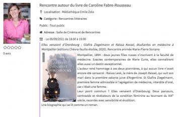 Rencontre avec Caroline-Fabre Rousseau à la Médiathèque de Montpellier -Éditions Chèvre-feuille étoilée